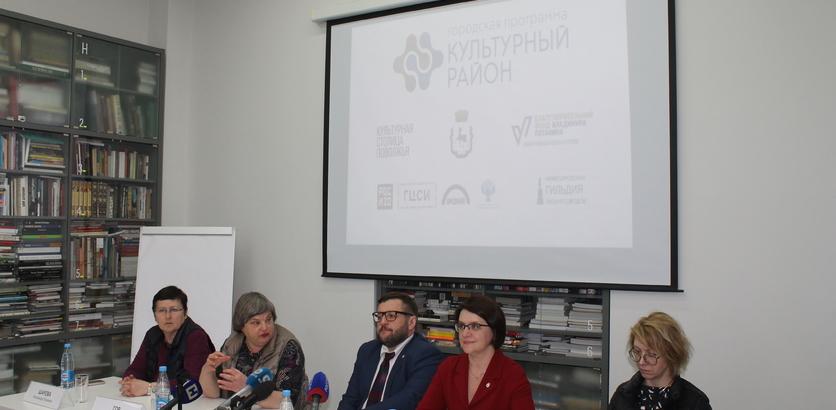 Объявлен старт приема заявок на грантовый конкурс для поддержки культурных инициатив по программе «Сормово — культурный район-2019»